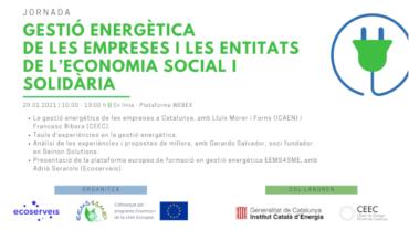 Jornada de gestió energètica de les empreses i les entitats de l'Economia Social i Solidària
