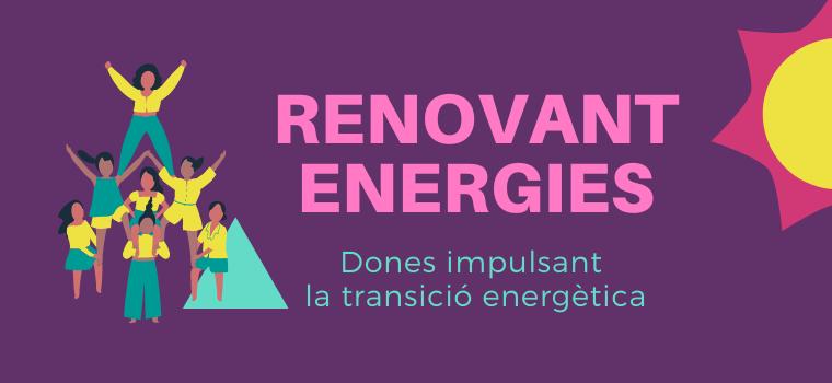Validació de la formació del projecte Renovant Energies